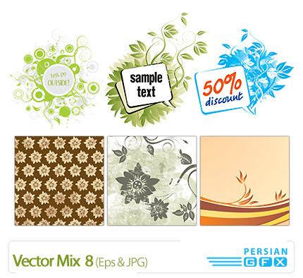 وکتور میکس، نقوش گلدار شماره هشت - Vector Mix 08