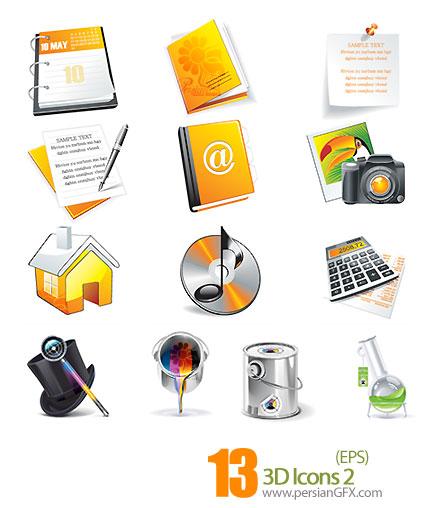 آیکون های جذاب سه بعدی شماره دو -  3D Icons 02