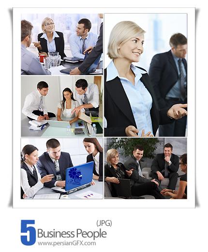 تصاویر مشاغل، کارمند، اداره - Business People