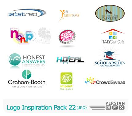 کلکسیون لوگوهای الهام بخش شماره بیست و دو - Logo Inspiration Pack 22