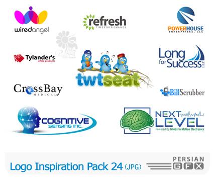 کلکسیون لوگوهای الهام بخش شماره بیست و چهار - Logo Inspiration Pack 24