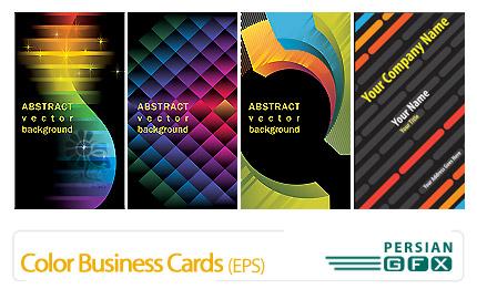مجموعه کارت ویزیت های تجاری، دیجیتالی، مدرن -Color Business Cards