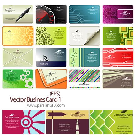 مجموعه کارت ویزیت های وکتور تجاری مدرن شماره یک - Vector Busines Card 01