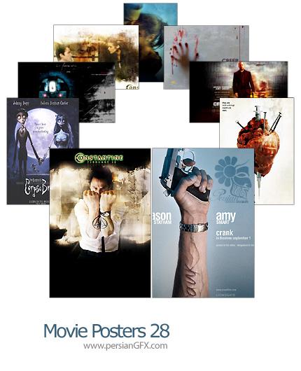 15 پوستر فیلم شماره بیست و هشت - Movie Posters 28