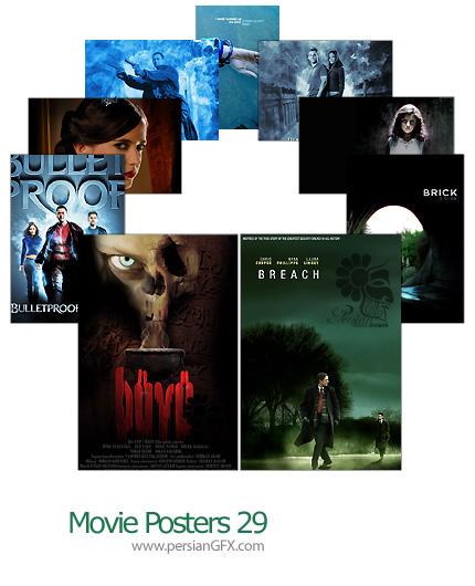 15 پوستر فیلم شماره بیست و نه - Movie Posters 29