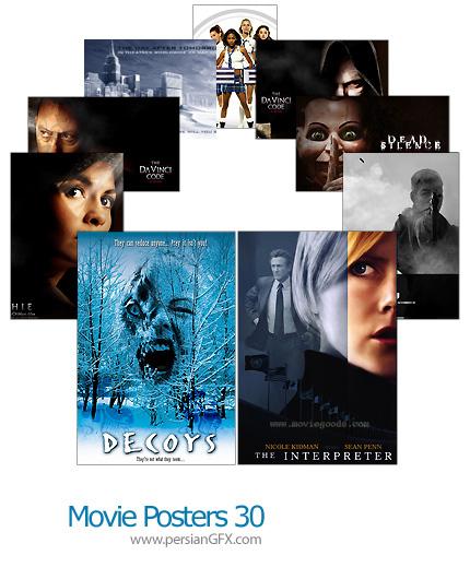 16 پوستر فیلم شماره سی - Movie Posters 30