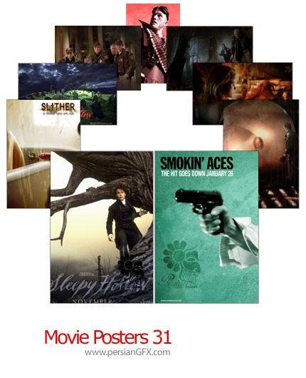 15 پوستر فیلم شماره سی و یک - Movie Posters 31
