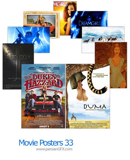 15 پوستر فیلم شماره سی وسه - Movie Posters 33