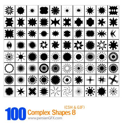 دانلود اشکال متنوع شماره هشت 100 - Complex Shapes 08