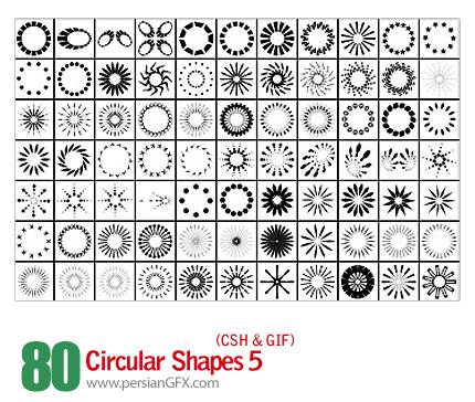 دانلود اشکال متنوع و زیبا، گرد، مدور شماره پنج 80 - Circular Shapes 05