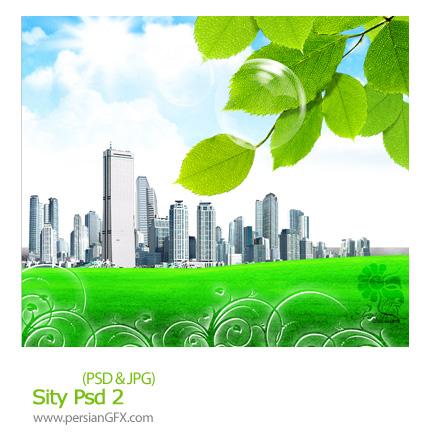 تصویر لایه باز، دیجیتالی از شهر شماره دو - Sity Psd 02