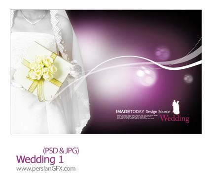 تصویر لایه باز، رمانتیک شماره یک - Wedding 01