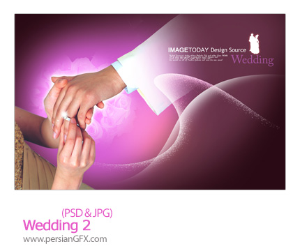تصویر لایه باز، رمانتیک شماره دو - Wedding 02