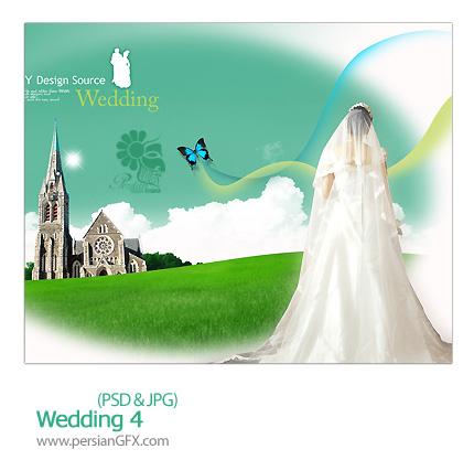 دانلود تصویر لایه باز رمانتیک شماره چهار - Wedding 04