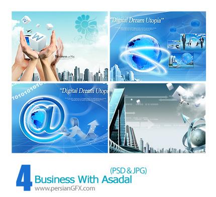 تصویر لایه باز، تبلیغاتی و تجاری - Business With Asadal