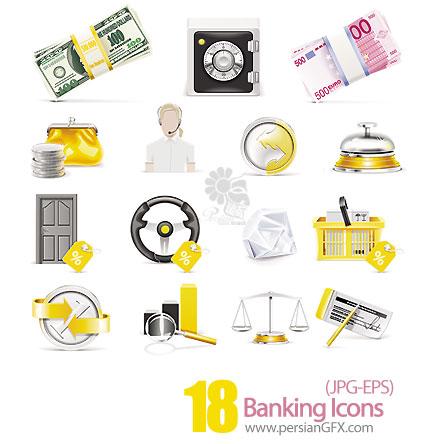 آیکون های وکتور بانکداری - Banking Icons