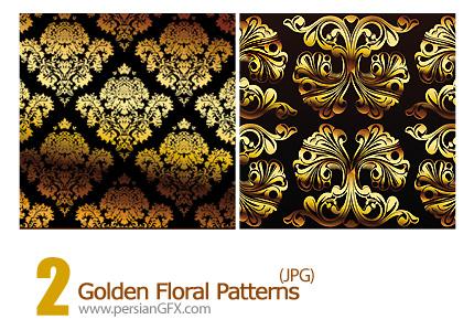 پترن های طلایی، گلدار، گل های طلایی - Golden Floral Patterns