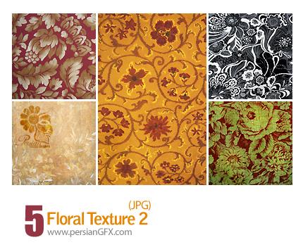 بافت گل، بافت با نقوش گلدار شماره یک - Floral Texture 02