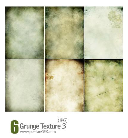 بافت کثیف شماره سه - Grunge Texture 03