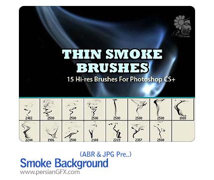 دانلود براش ایجاد بک گراند، دود، پس زمینه دود مانند - Smoke Background