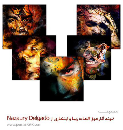 نمونه آثار فوق العاده زیبا و ابتکاری از Nazaury Delgado