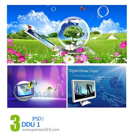 تصویر لایه باز، تبلیغاتی و تجاری، دیجیتال شماره یک - DDU 01