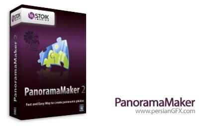 ساخت تصاویر پانوراما با STOIK PanoramaMaker 2.1.1.2632