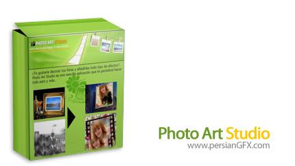 قرار دادن تصاویر درون قاب AMS Photo Art Studio 2.75