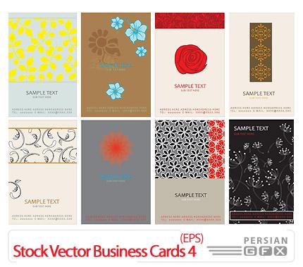 مجموعه کارت ویزیت تجاری شماره چهار - Stock Vector Business Cards 04