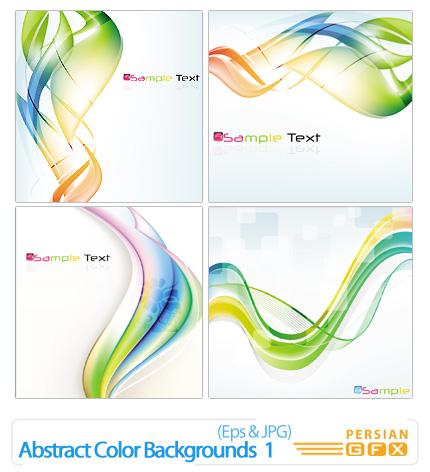 وکتور پس زمینه رنگی، انتزاعی - Abstract Color Backgrounds 01
