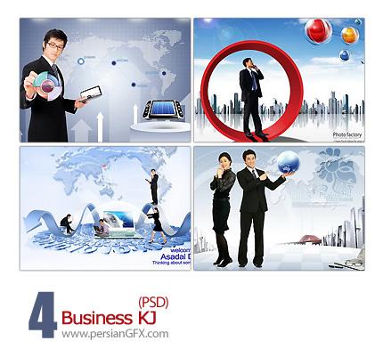 تصویر لایه باز، تبلیغاتی و تجاری، دیجیتال - Business KJ