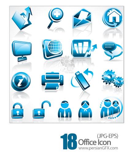 دانلود آیکون های وکتور اداری - Office Icon