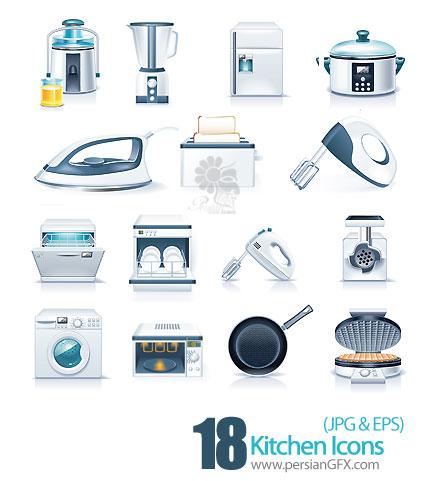 آیکون های وکتور آشپزخانه، لوازم برقی  - Kitchen Icons