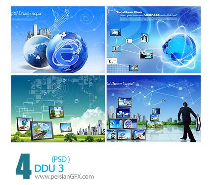 دانلود تصویر لایه باز، تبلیغاتی و تجاری، دیجیتال شماره سه - DDU 03