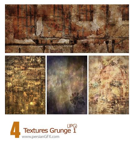 بافت کثیف مدرن، تکسچر جدید شماره یک -  Textures Grunge 01