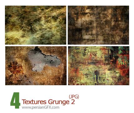 دانلود بافت کثیف مدرن و دیجیتالی شماره دو -  Textures Grunge 02