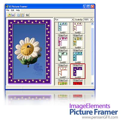 قرار دادن تصاویر درون قاب عکس توسط ImageElements Picture Framer 1.3