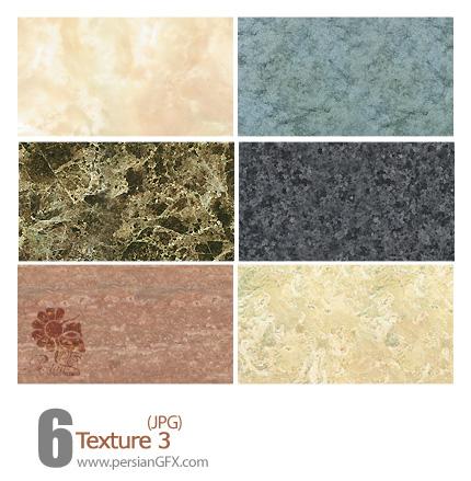 دانلود بافت جدید و جذاب شماره سه - Texture 03