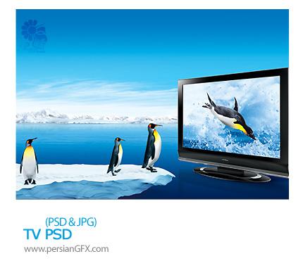 دانلود تصویر لایه باز، السیدی، تلویزیون - TV PSD