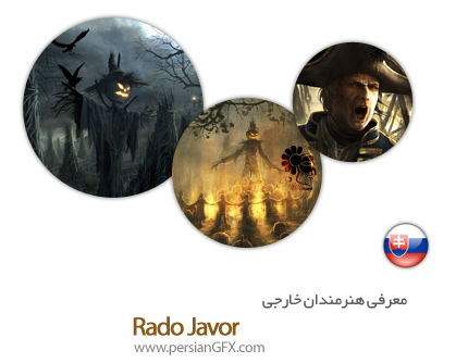 معرفی هنرمندان خارجی Rado Javor از کشور اسلواکی به همراه مجموعه آثار