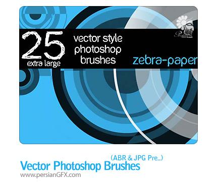 مجموعه براش وکتور  - Vector Photoshop Brushes