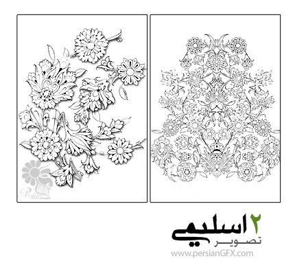 هنر اسلیمی شماره هفده - Eslimi Art 17
