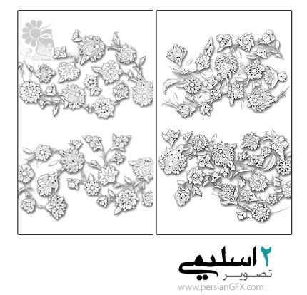 دانلود هنر اسلیمی شماره هجده - Eslimi Art 18