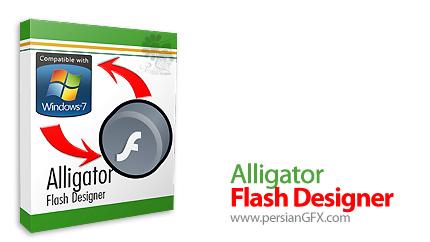 ساخت انیمیشن های فلش توسط Alligator Flash Designer 8.0.12
