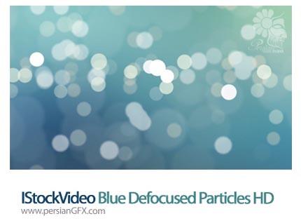 دانلود فایل آماده ویدئوی نقاط تزیینی  -IStockVideo Blue Defocused Particles HD