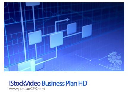 دانلود فایل آماده ویدئوی طرح تجاری مدرن  -IStockVideo Business Plan HD