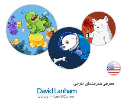 معرفی هنرمندان خارجی David Lanham از کشور آمریکا به همراه مجموعه آثار