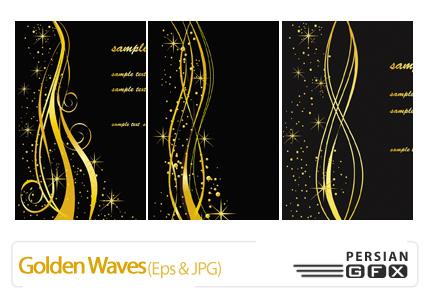 دانلود وکتور طلایی تزیینی - Golden Waves