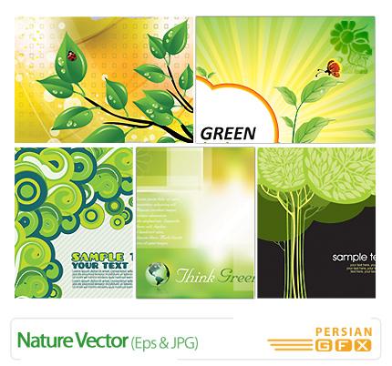 دانلود وکتور طبیعت، تصاویر فانتزی - Nature Vector