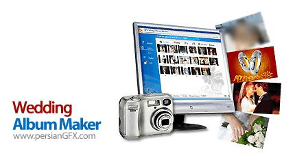 دانلود Wedding Album Maker Gold 3.30 - نرم افزار ساخت آلبوم عکس عروسی